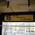 Gdańsk - Pętla Kliniczna #Gdańsk #pętla #tramwaj #ZKMGdańsk #tablica