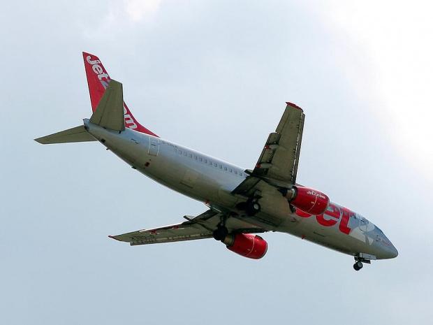 jet2 15lipiec08 #jet2 #KrakowAirport #epkk #krk #lądowanie #b737