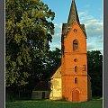 Barokowy kościół p.w. św. Marcina z 1728 roku, neogotycka wieża dobudowana około 1886 r. #Międzyrzecz #Obra #Kęszyca #kościół